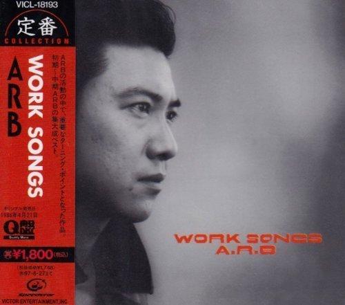 ARB_WorkSongs.jpg