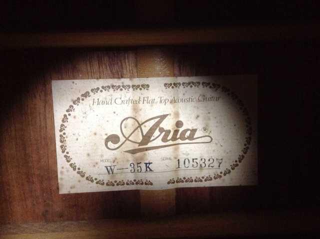 Aria Acoustic_0473.JPG