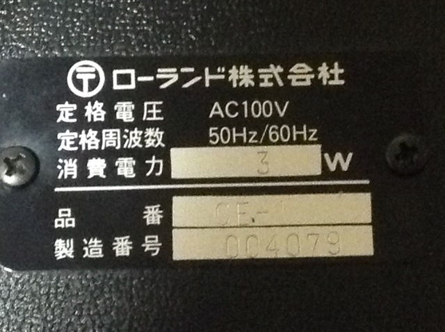 BOSS CE-1_2777.JPG