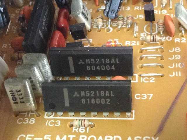 BOSS CE-5_A_1655.JPG