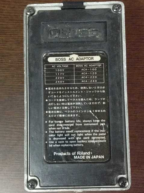 BOSS GE-6_1418.JPG