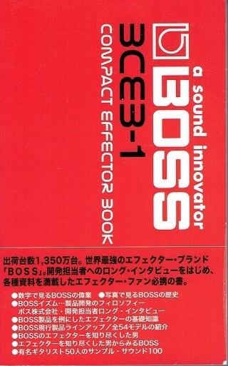 BOSS_3CE3-1.jpg