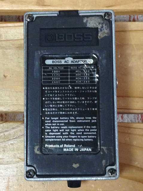 Boss_CS-2_1288.JPG