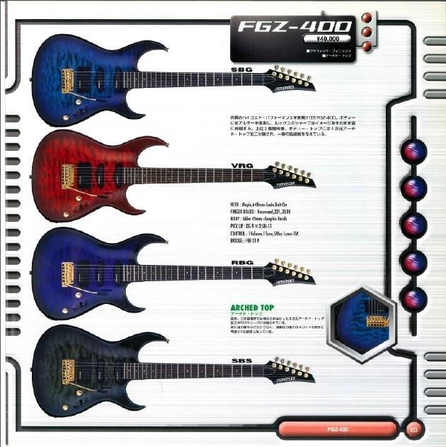 FGZ-400_2001.jpg