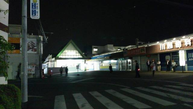 Miyagawa-ke_no_Kuuhuku_seichi_Station_1.jpg