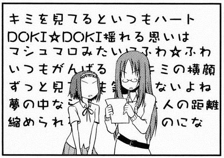 fuwafuwa.jpg