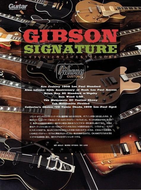 gibson guitar magazine.jpg