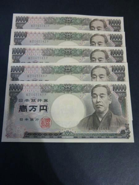 merukari_yukichi.jpg