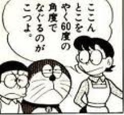 nobita_mama_TV.jpg
